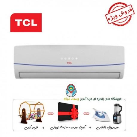 کولر گازی تی سی ال 9000 مدل TAC-09CHS/JEI