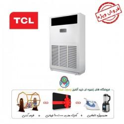 کولر گازی ایستاده تی سی ال 90000 مدل TCA-90FHR/U3T