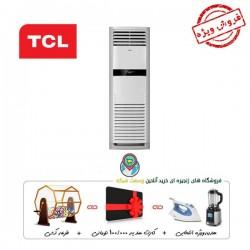 کولر گازی ایستاده تی سی ال 60000 مدل TCB-60FHR/U3T