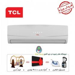 کولر گازی تی سی ال 9000 مدل TAC-09CHS/JE
